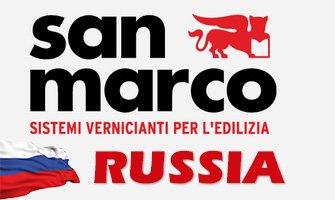 Краски и пропитки San Marco