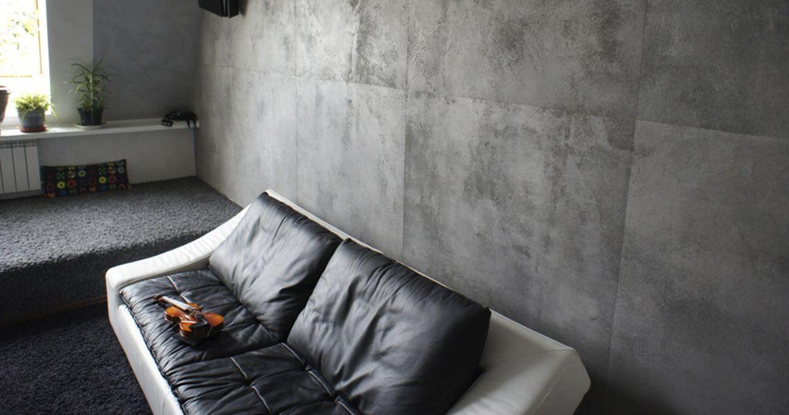 создать бетон